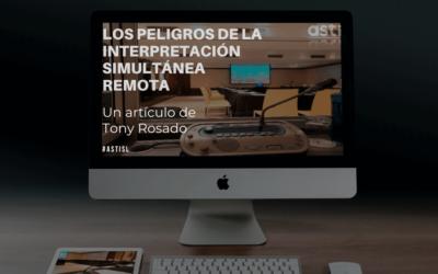 Protegido: Los peligros de la interpretación simultánea remota